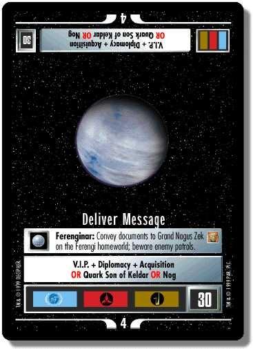 Deliver Message